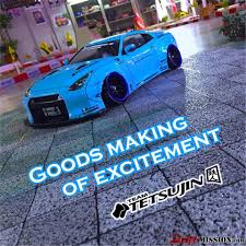 custom nissan skyline drift team tetsujin nissan skyline r35 liberty walk body driftmission