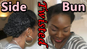 discoveringnatural quick protective style on natural side