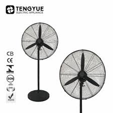 Pedestal Fan With Metal Blades Cheap Price Metal 26 Inch Industrial Stand Fan U0026 Iron Blade 30