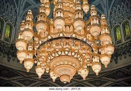 Largest Chandelier Sultan Qaboos Grand Mosque Chandelier Stock Photos U0026 Sultan Qaboos