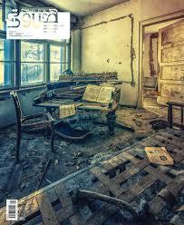 soura 42 by unexplored publishing issuu