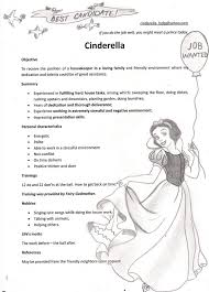 Housekeeper Resume Sample by Sample Celebrity Resume Cinderella Resume Writing Service