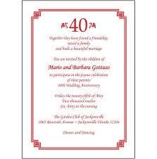 60th wedding anniversary invitations 60th wedding anniversary ruby 100 images ruby wedding