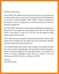 3 letter of reference for teacher packaging clerks