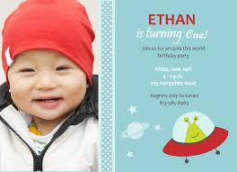 invitation for first birthday party image collections invitation