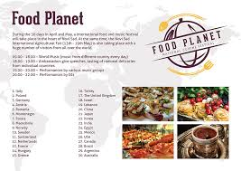 planet cuisine food planet nacional cuisine festival