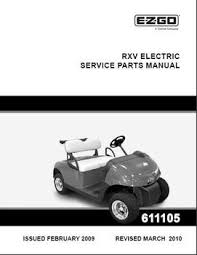 e z go rxv golf cart parts manuals shop ezgo com