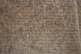 define writing paper script ancient history encyclopedia cuneiform writing