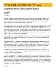 Cover Letter For Any Job Captivating Sample Resume For Ttc Driver Job With Additional Cover