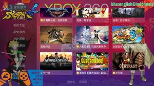 xbox 360 apk xbox 360 apk no vpn v2 2 5 gloud