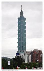 107 best taipei 101 images on pinterest taipei 101 taiwan and
