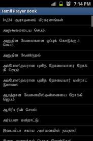 prayer book in tamil catholic prayer book android apps on play