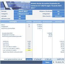 media jornada empledo de comercio 2016 empleados de comercio calculadora excel nuevo acuerdo salarial 2017