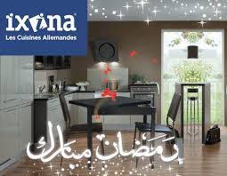 cuisine ixina hognoul ixina algérie chéraga home