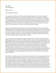 apostille cover letter gallery cover letter ideas cover letters