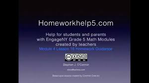 grade 5 engageny eureka math module 4 lesson 16 homework guidance