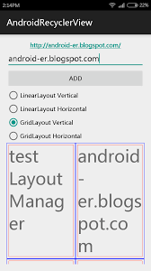 grid layout for android android er linearlayoutmanager and gridlayoutmanager for recyclerview