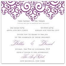Jewish Wedding Invitations 31 Best Invitations Images On Pinterest Jewish Weddings Jewish