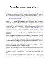 Essay college essays personal essay   metricer com