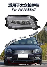 led daytime running lights drl fog lamp for vw passat b8 2016 2017