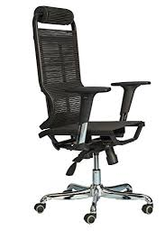 Bungee Desk Chair Amazon Com Ergonomic Office Chair High Back Breathable