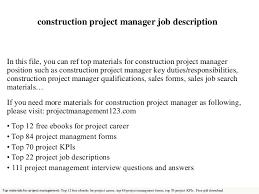 construction management job description construction product