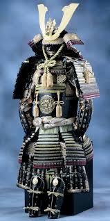Samurai Halloween Costume Samurai Armor Halloween Costume