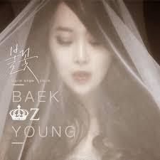 download mp3 exid i feel good mp3 baek ji young 백지영 fervor 불꽃 download mp3 hq album