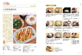 cuisine r駭ov馥 avant apr鑚 r駭ov cuisine 100 images cuisine r駭ovation 100 images r駭