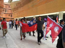 Taiwan Country Flag Commercial Office Of The Roc To Dubai Sponsors The Commercial