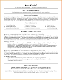 accounts payable and receivable resume resume examples resume