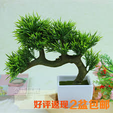 china artificial big trees china artificial big trees shopping