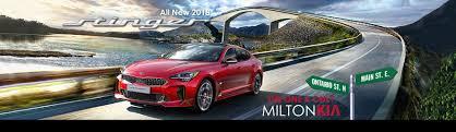 Milton Kia Milton Kia New Kia Dealership In Milton On L9t 2t2