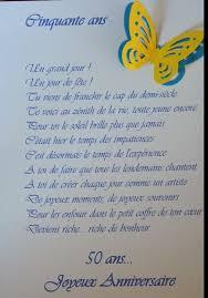 texte anniversaire de mariage 50 ans attractive idee carte anniversaire 50 ans 13 invitation