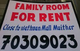 Room Rent For Girls  Family Near Wathnan Mall Muaither Qatar Living - Family room for rent