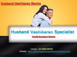 husband vashikaran specialist mutale gumtree classifieds south