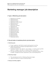 Restaurant Supervisor Job Description Resume Sales And Marketing Job Description Resume Resume For Your Job