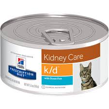 prescription diet cat food vet recommended cat food petco