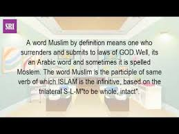 where did the word islam come from