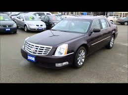 2008 cadillac dts with remote start and sunroof for sale in oshawa