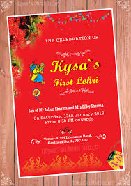 lohri invitation cards entry 10 by sajueuro for baby lohri invitation card design