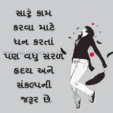 wedding quotes gujarati the 25 best gujarati quotes ideas on gulzar poetry