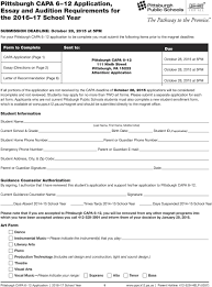 high school free cleaning resume sle essay on the value of the