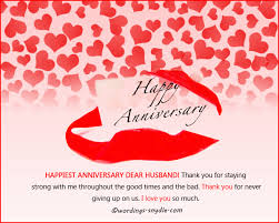 Happy Wedding Anniversary Wishes For Wedding Anniversary Messages For Husband Wordings And Messages