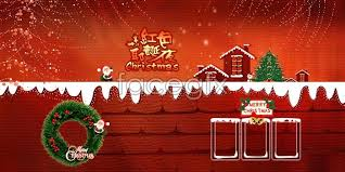 red christmas background psd free download