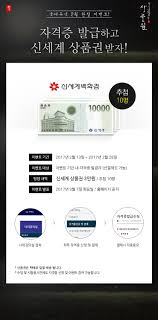 한국지식교육협회 굿에듀넷
