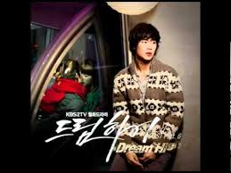 download mp3 full album ost dream high ost dream high ep5 snsd genie cover iu miss a s suzy 2pm s