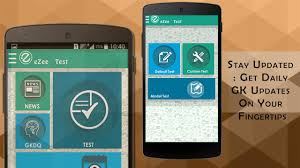 ezee test android apps on google play