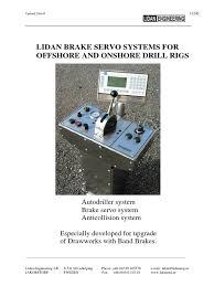 Tranzporter Hoist by Lidan Autodriller Systems Brake Transmission Mechanics