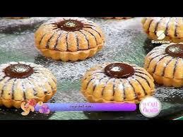samira cuisine alg駻ienne gâteau fleur de marguerite recette facile la cuisine